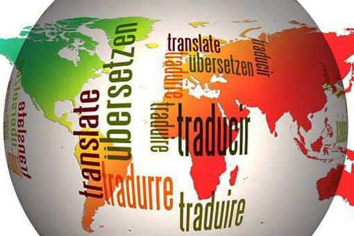 תמלול בשפות שונות